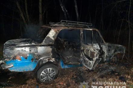В селе в Винницкой области мужчина украл автомобиль и поджег его