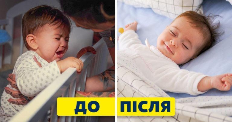 7 рекомендаций психологов, которые помогут спокойно спать ребенку отдельно от родителей