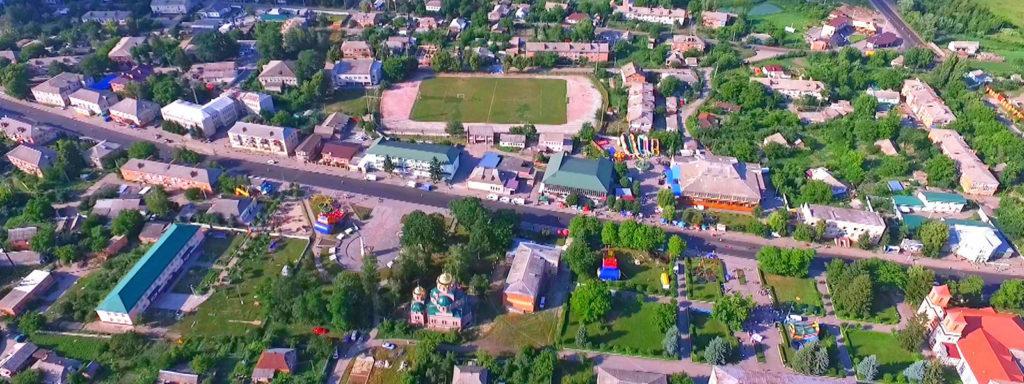Винницкая обл город Литин
