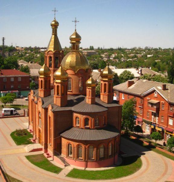 Жмеринка Винницкая область