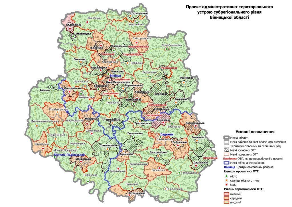 районы винницкой области список