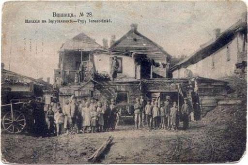 старые фото винницкого района