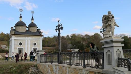 Шаргородский район