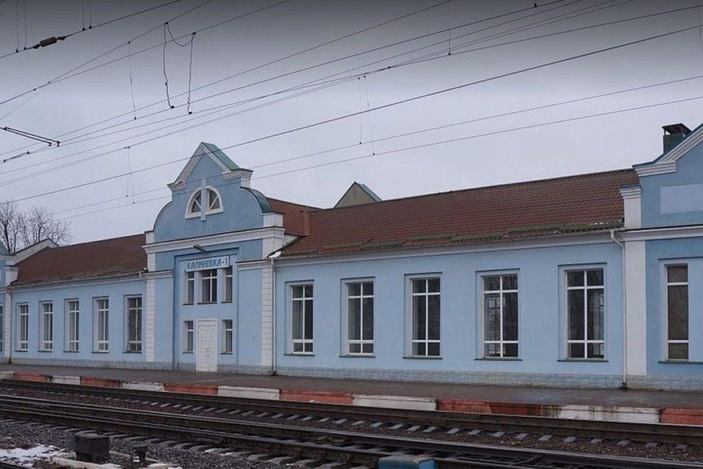калиновка винницкая область